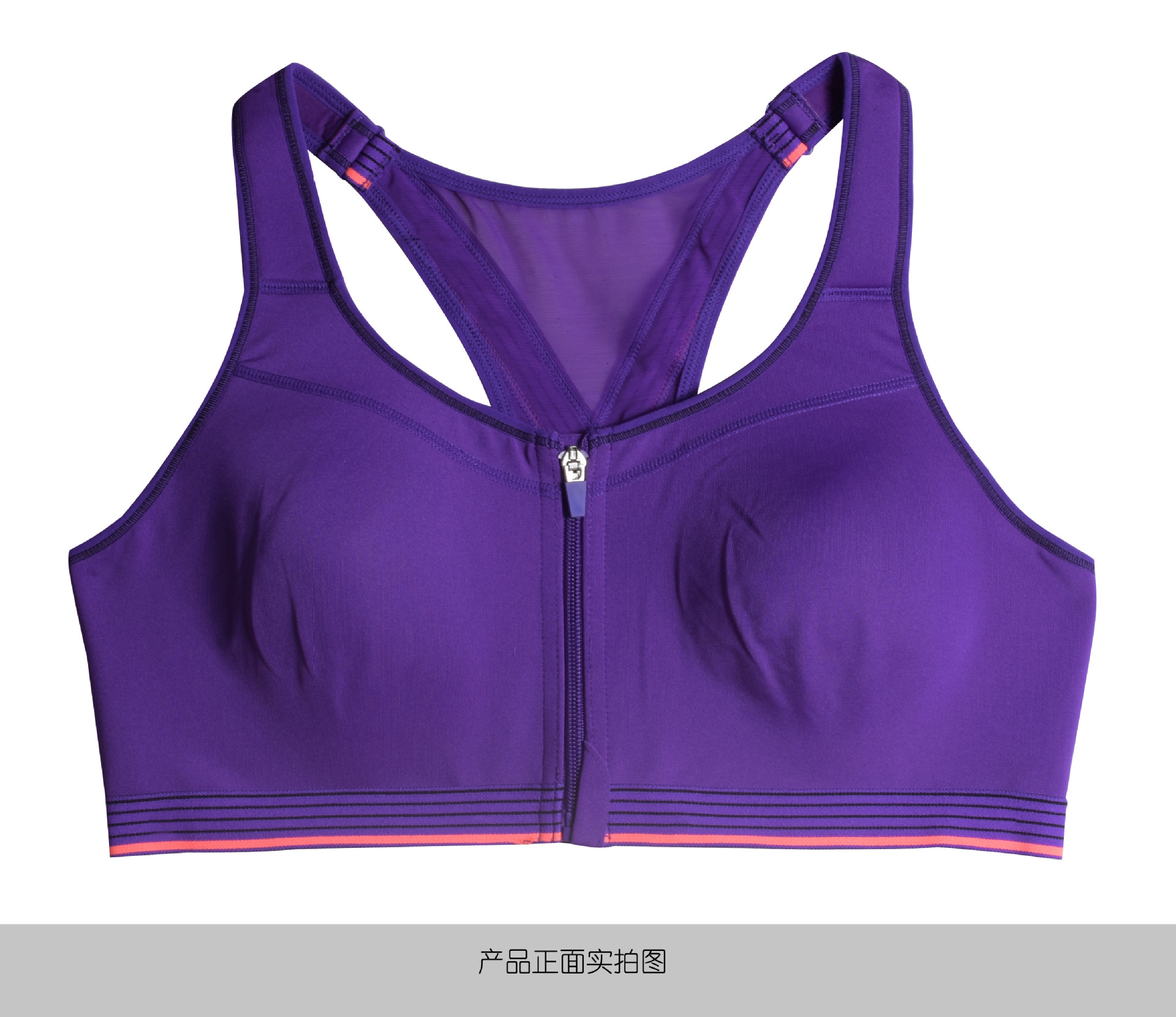 d322babeac539 ... No Steel Bras Kids Harness Training Bra. 3 USD. Product Detail