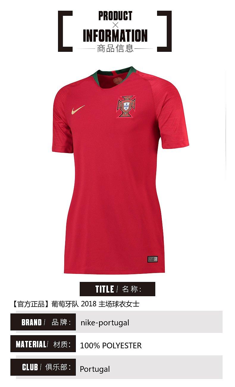 5d4881b602e Buy Woman Cristiano RONALDO 7 Portugal soccer jersey 2018 2019 World ...