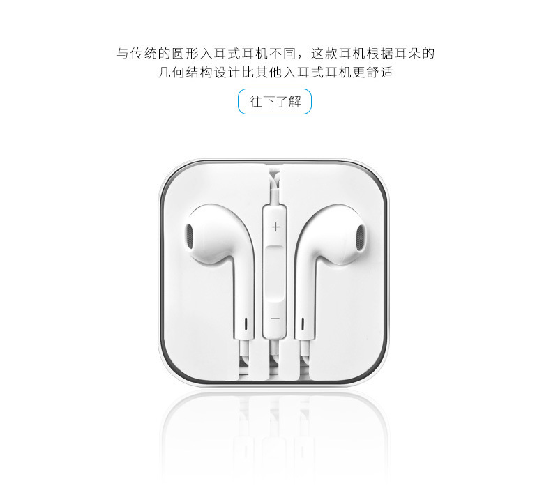 iPhone wired headset works with all android phones 10