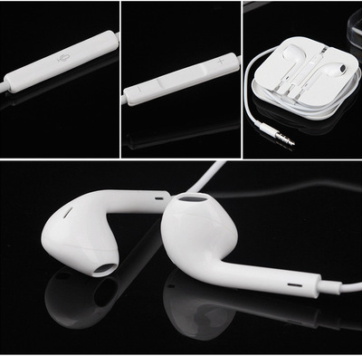 iPhone wired headset works with all android phones 11