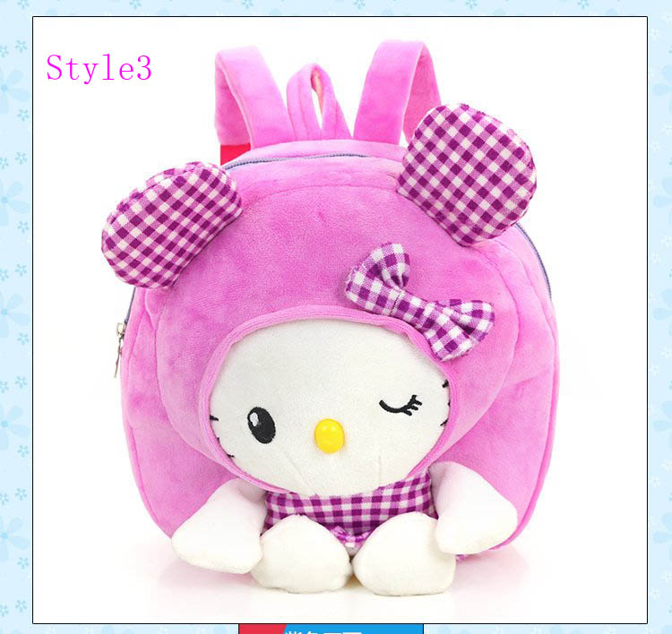 School Bags New Arrival Cartoon Animal Butterfly School Bag Soft Baby Plush Backpack Schoolbags For Boys Girls Kids Birthday Gift Luggage & Bags