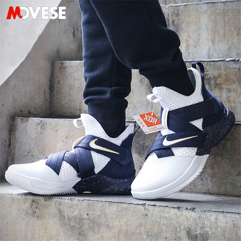 sale retailer c3fc6 2aeda Buy Original Nike LeBron Soldier XII SFG EP MEN'S BASKETBALL ...