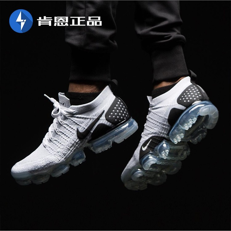 separation shoes 10af6 38a7e Nike Air VaporMax Flyknit 2.0
