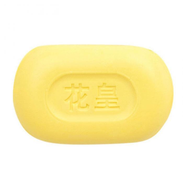 85g Sulphur Soap Skin Care Dermatitis Fungus Eczema Anti Bacteria Fungus Shower Bath Whitening Soaps Wh998 Beauty & Health