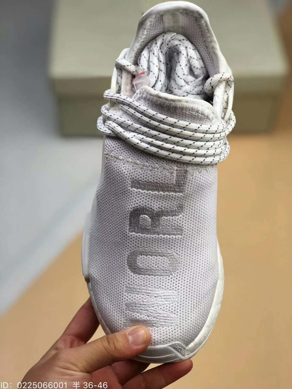 c66167444e9ff Buy ADIDAS PW X CC HU PHARRELL NMD Human Trail Race Sneaker