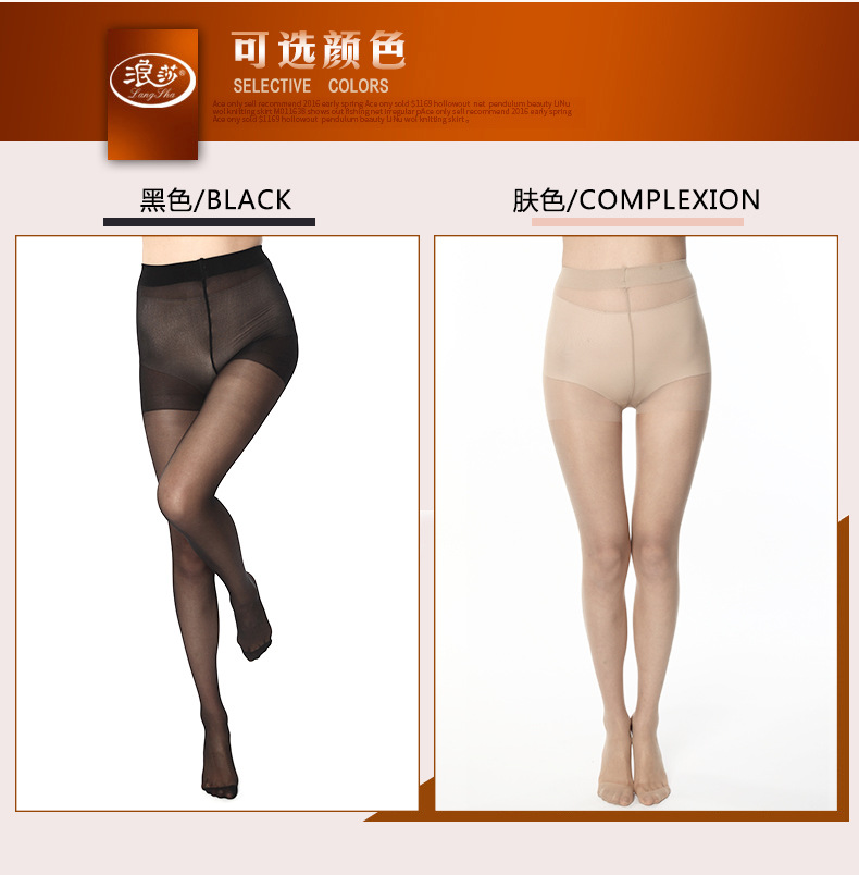 ff6e8de03 TS Female Spring Summer Ladies Silk Stockings Tights Ultra-thin Tiptoe  Reinforcement Leggings Skin-friendly Breathable Sexy Stockings Wholesale