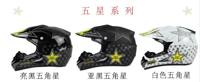 Buy Motorcycle Road Racing Helmets Full Helmets Battery Cars