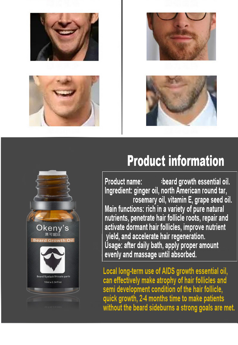 0c5ea20a29a This is the natural extract of the essence, need a long use, will have a  good effect, please insist on using, beard to grow in the regular use of 4-6  weeks ...