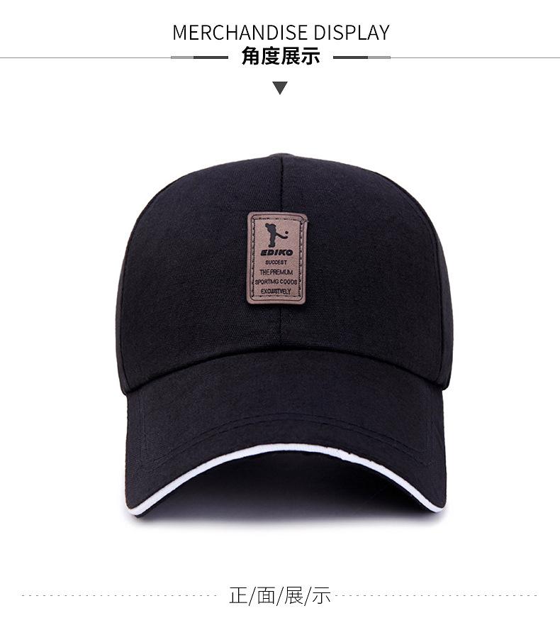 3978b8a32b1 Buy Spring Simple Extended Corner Baseball Cap Men Sunscreen ...