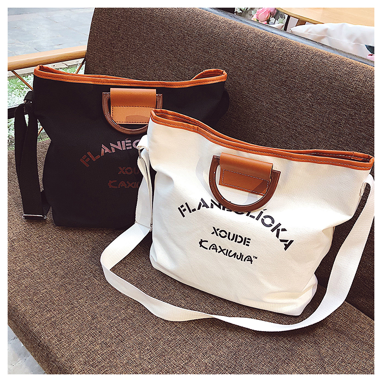 4e605e814caa Buy New fashionable large-capacity Wenyisen canvas bags with one ...