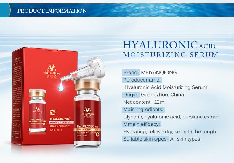 Buy MeiYanQiong Hyaluronic Acid Face Serum Moisturizing