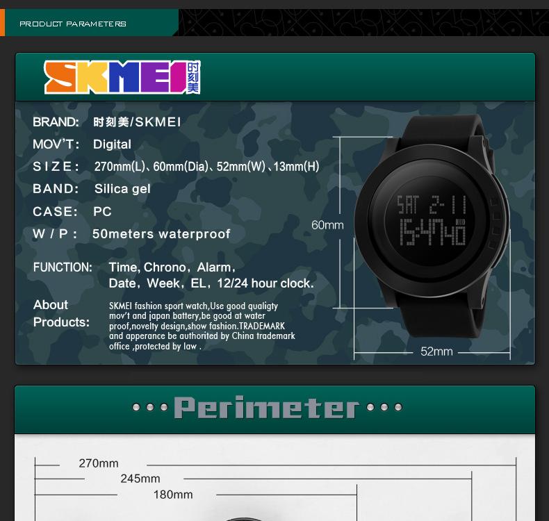 Buy SKMEI Sport Watch Men LED Large Dial Digital Watch