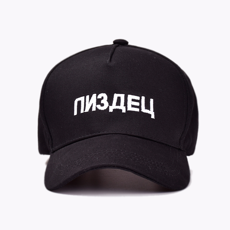 Item Type Baseball Caps Strap Type Adjustable Material Cotton Pattern Type Letter  Hat Size One Size Department Name Adult Style Casual Gender Unisex Model ... 47882c60077a